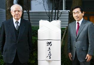 鳥居泰彦慶應義塾学事顧問が記念...